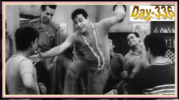 Zamin Kaagaz Ki, Ab Chaar Dinon Ki Chhutti Hai FROM Aas Ka Panchhi (1961) ..