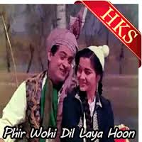 Banda Parwar Tham Lo Jigar (Phir Wahi Dil Laya Hoon) By Dr Dilip Deliwala