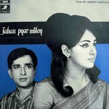 Chale Jaa Chale Jaa Chale Jaa FROM Jahan Pyar Mile(1970)..