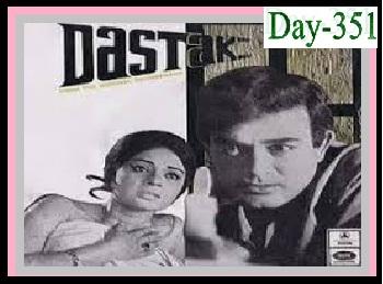 Tumse Kahoon Ek Baat Paron Se Halki - Halki FROM Dastak(1970)...