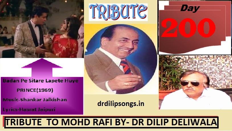 Badan Pe Sitaare Lapete Huye ------- Prince(1969) By Dr Dilip Deliwala