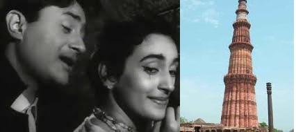 Dil Ka Bhanvar Kare Pukaar --- Tere Ghar Ke Samne(1963)