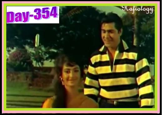 Dil Mera Aaj Kho Gaya Hai Kahin FROM Door ki Awaaz (1964)...