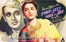 Ik Dil Ke Tukde Hazaar Huye ---- Pyaar Ki Jeet(1948).