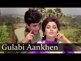 Gulaabi Aankhe Jo Teri Dekhi...------The Train(1970)