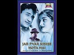 Jiya Ho Jiya Ho Jiya Kuch Bol Do --Jab Pyar Kisi Se Hota Hai (1961)