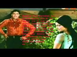 Khuda Bhi Aasma Se (Dharti)