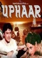 Main Ek Raajaa Hoon Tu Ik Raani Hai ----- UPhaar(1971)..