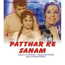 Patthar Ke Sanam Tujhe Humne By Dr Dilip Deliwala