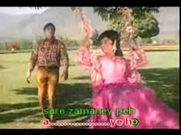 Sare Zamane Pe Mausam Suhane Pe ---- Aap Aye Bahaar Ayee (1971)..