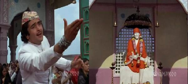 Shirdi Wale Sai Baba ----- Amar Akbar Anthony(1977)