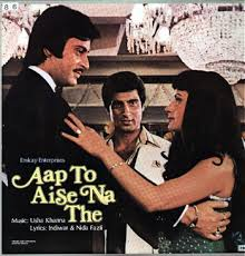 Tu Is Tarah Se Meri Zindagi Me Shaamil Hai--- Aap To Aise Na The (1980)