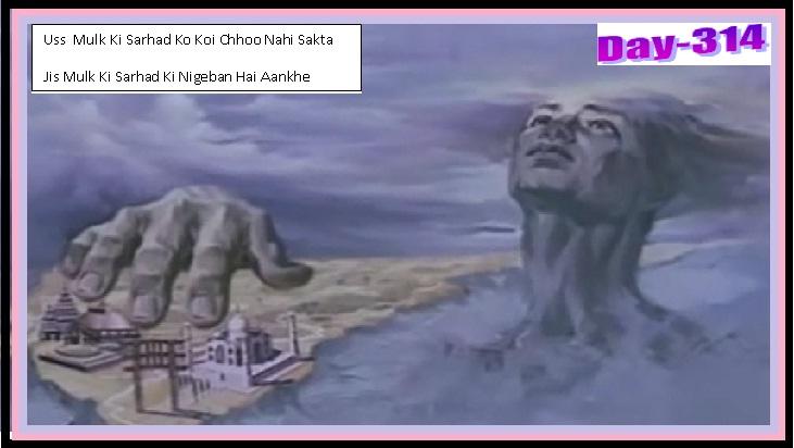 Us Mulk Ki Sarhad Ko Koi Chhoo Nahi Sakta FROM Ankhen (1968)...