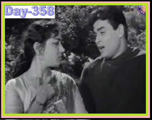 Vo Chale Jhatak Ke Daaman Meri Aarazu Mitaa Ke FROM Hamrahi(1963).....